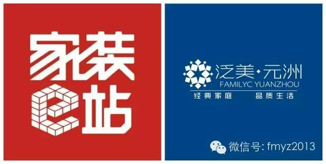 元洲装修公司logo