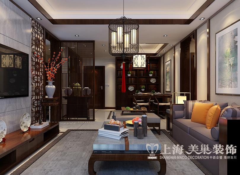 平顶山龙腾国际三室两厅143平新中式风格装修效果图 电视高清图片