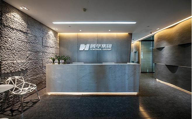 300平方金融公司办公室装修设计 一个有归属感的情感空间图片