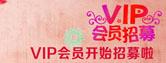 http://binzhou.renrzx.com/