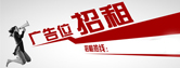 http://huangshi.renrzx.com/