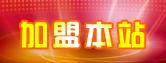 http://changshu.renrzx.com/