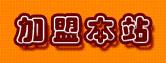 http://changzhou.renrzx.com/
