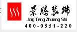 景腾logo