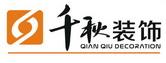 http://huizhou.renrzx.com/
