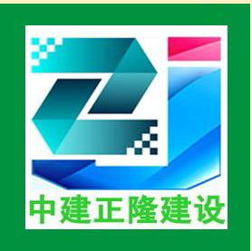 http://chaozhou.renrzx.com/