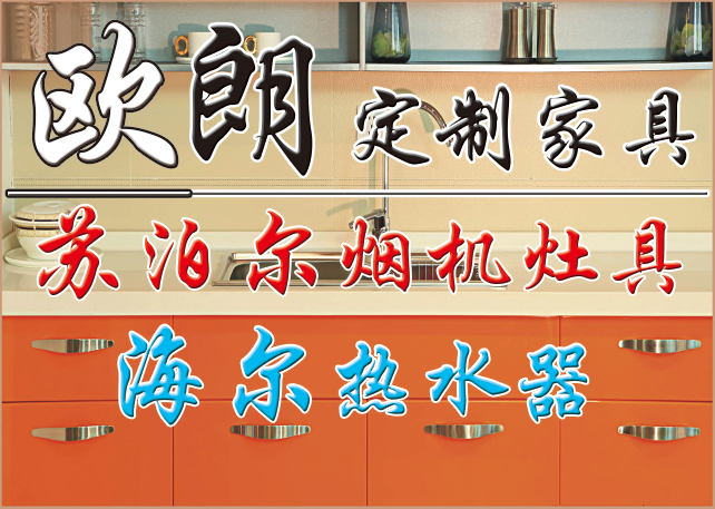 logo展示