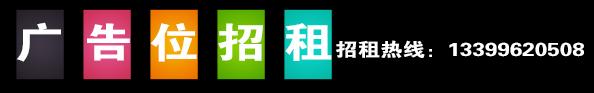 http://quzhou.renrzx.com/