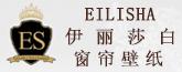 伊丽莎白窗帘壁纸logo