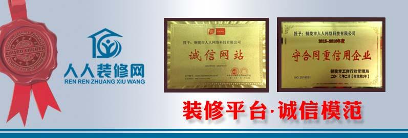 http://jinzhou.renrzx.com