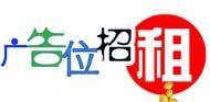 http://shuozhou.renrzx.com/