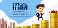 http://xiangtan.renrzx.com/