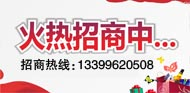 http://zhuzhou.renrzx.com/