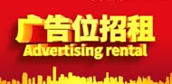 http://suzhou.renrzx.com/