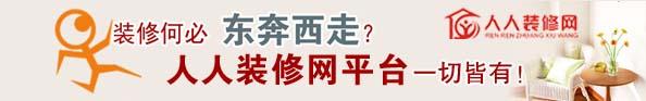 http://taizhou.renrzx.com/