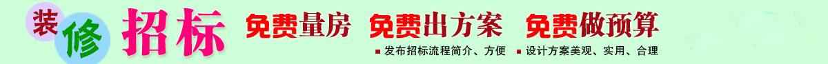 http://jinzhou.renrzx.com/