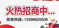 http://huzhou.renrzx.com/