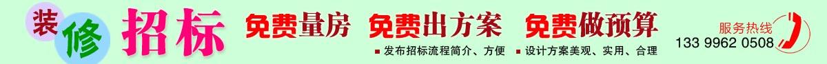 http://zhoushan.renrzx.com/