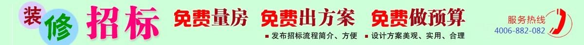 江西文武装饰设计工程有限公司