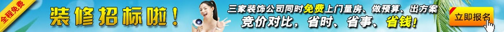 广告招租5