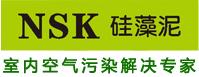 NSK硅藻泥