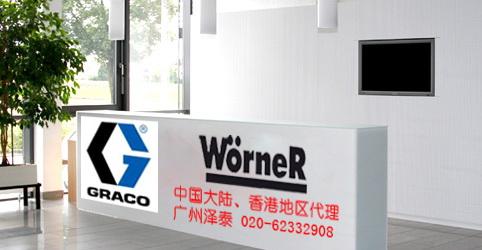 广州泽泰电子科技有限公司