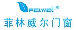 北京菲林威尔新型建材有限公司
