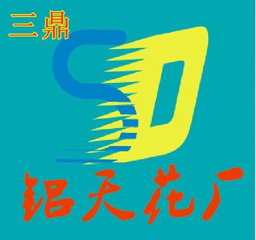桂林三鼎铝天花厂