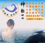 淮北神韵陶瓷代理处