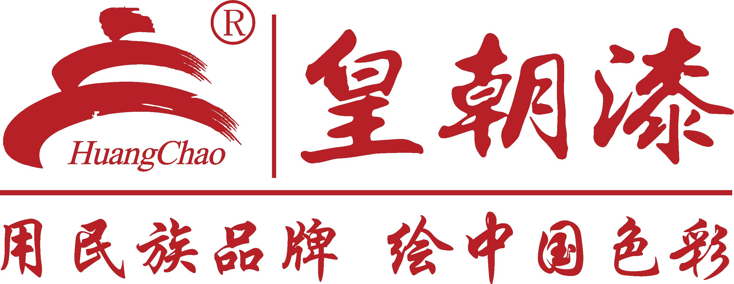 香港皇潮新型建材实业有限公司