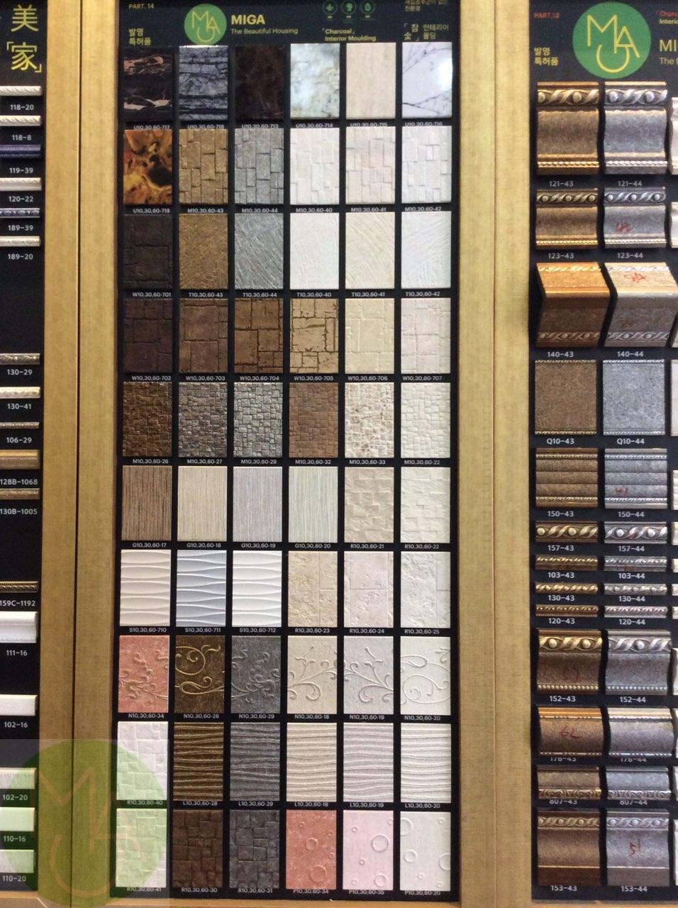 PS(聚氯乙烯)材料添加柞木碳,通过挤压塑型成型。在装修主材中,墙面装饰及吊顶方面,其用途范围广泛。在装修辅材中,相较于实木线条、PVC及PU线条,集成墙面等方面特具竞争力。其工艺及材质的特殊性决定了,它在工艺美学及个性设计,创意方面,造形空间宽泛,创意设计活。可以实现其它产品不能完成的工艺造形设计。 我们的目标: 打造贵州绿色生态、健康环保的最具特色品牌! 儿童房、孕妈妈房装饰材料的最佳选择! 韩国美家贵阳营销中心 小美佳 0851-85560545 李院 18286046497 http: www.