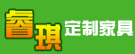 黄山市睿琪定制家具厂