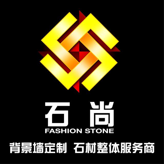 汕头市石尚石材有限公司