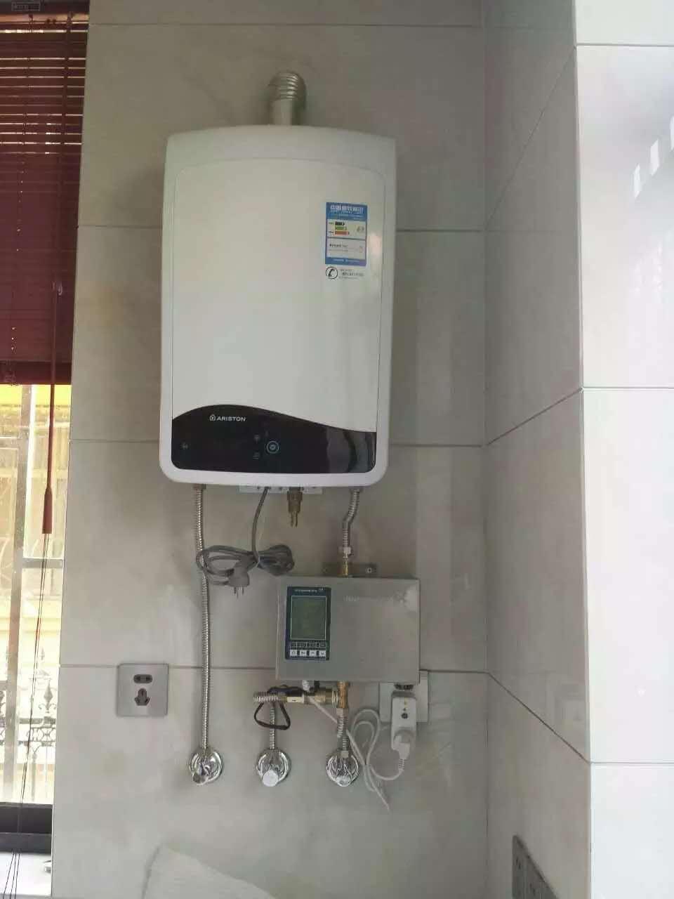 阿里斯顿wi8系列燃气热水器