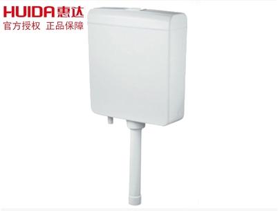 惠达卫浴节水型水箱挂箱HDT107