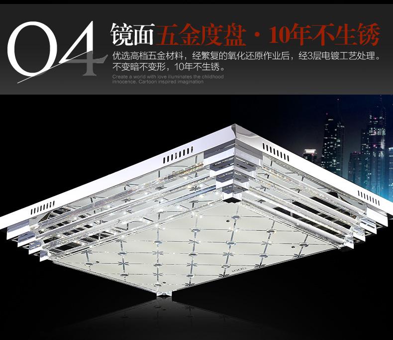 奥朵现代简约客厅灯长方形超薄水晶吸顶灯具led卧室灯饰