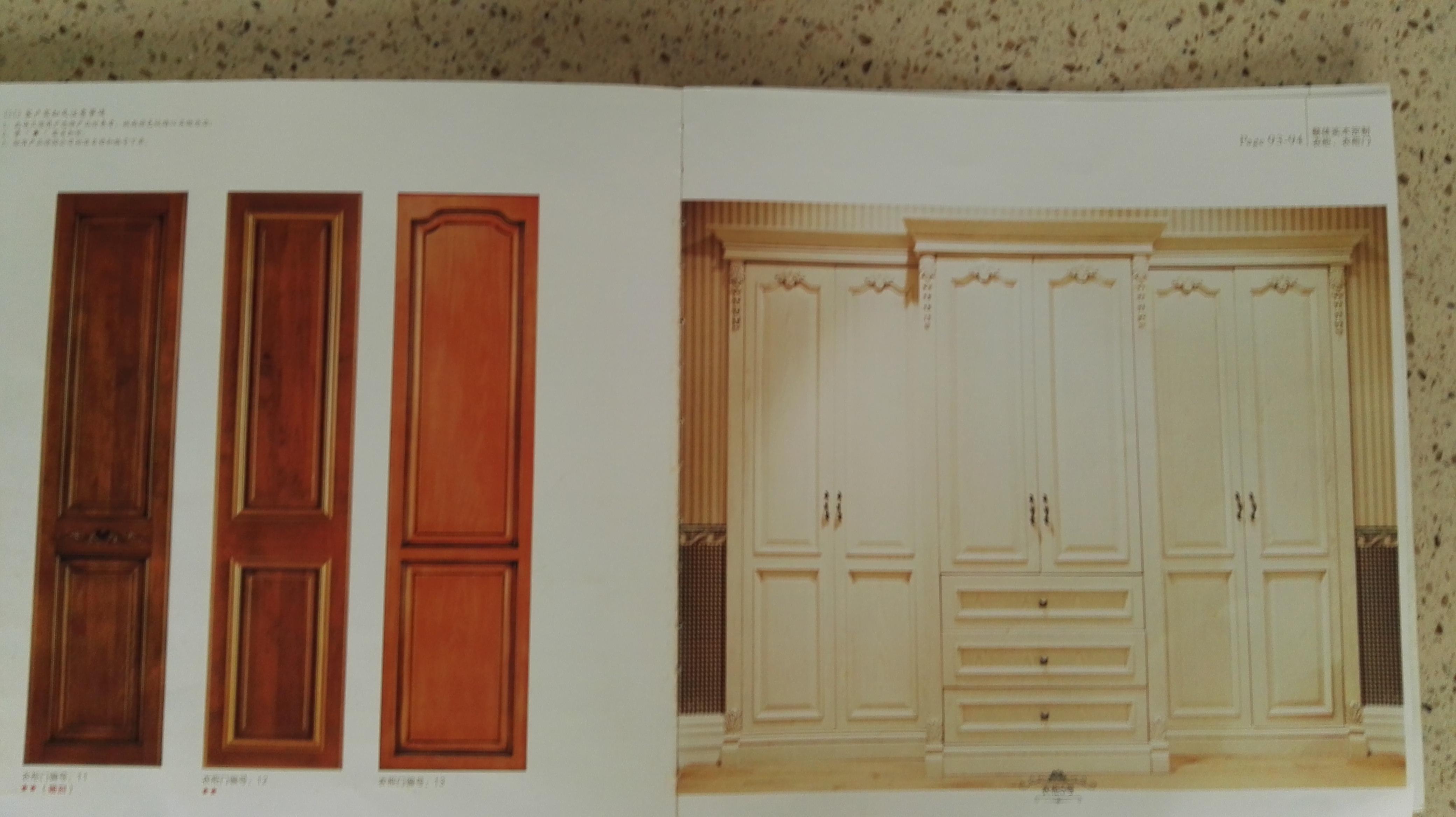 衣柜漆什么颜色好看