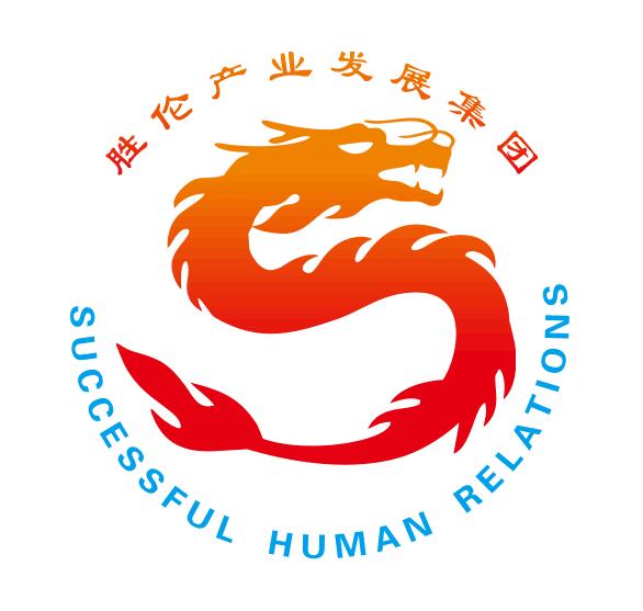 淮南市胜伦商贸有限公司(安徽胜伦产业集团正在申办)