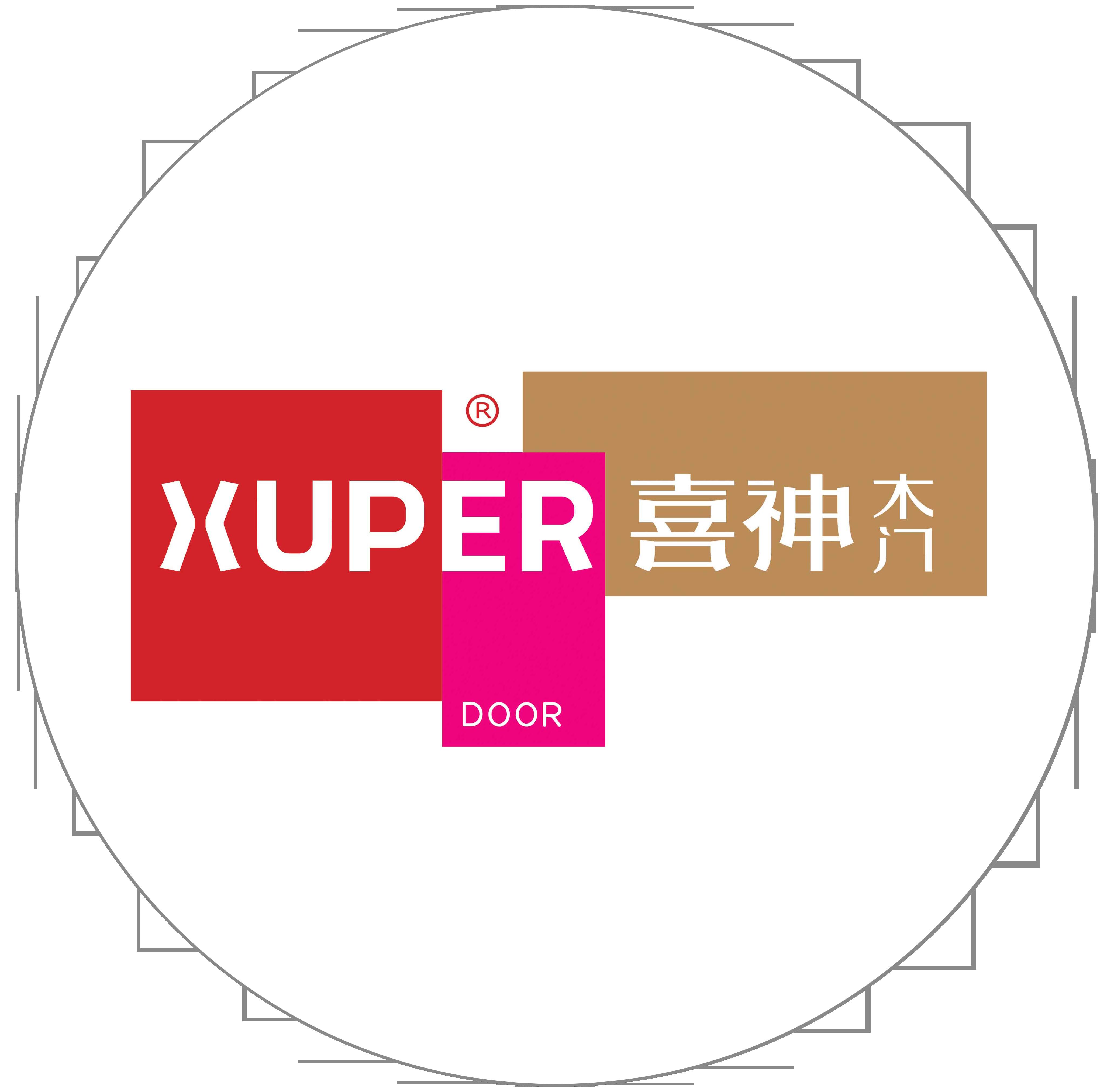 上海喜神木业有限公司