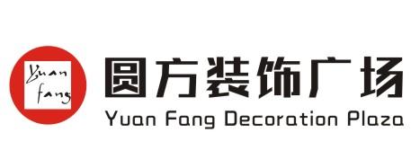 中山市圆方装饰广场管理有限公司