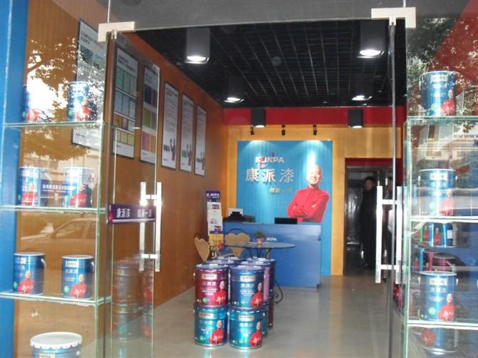 河源市星火油漆防水材料批发零售