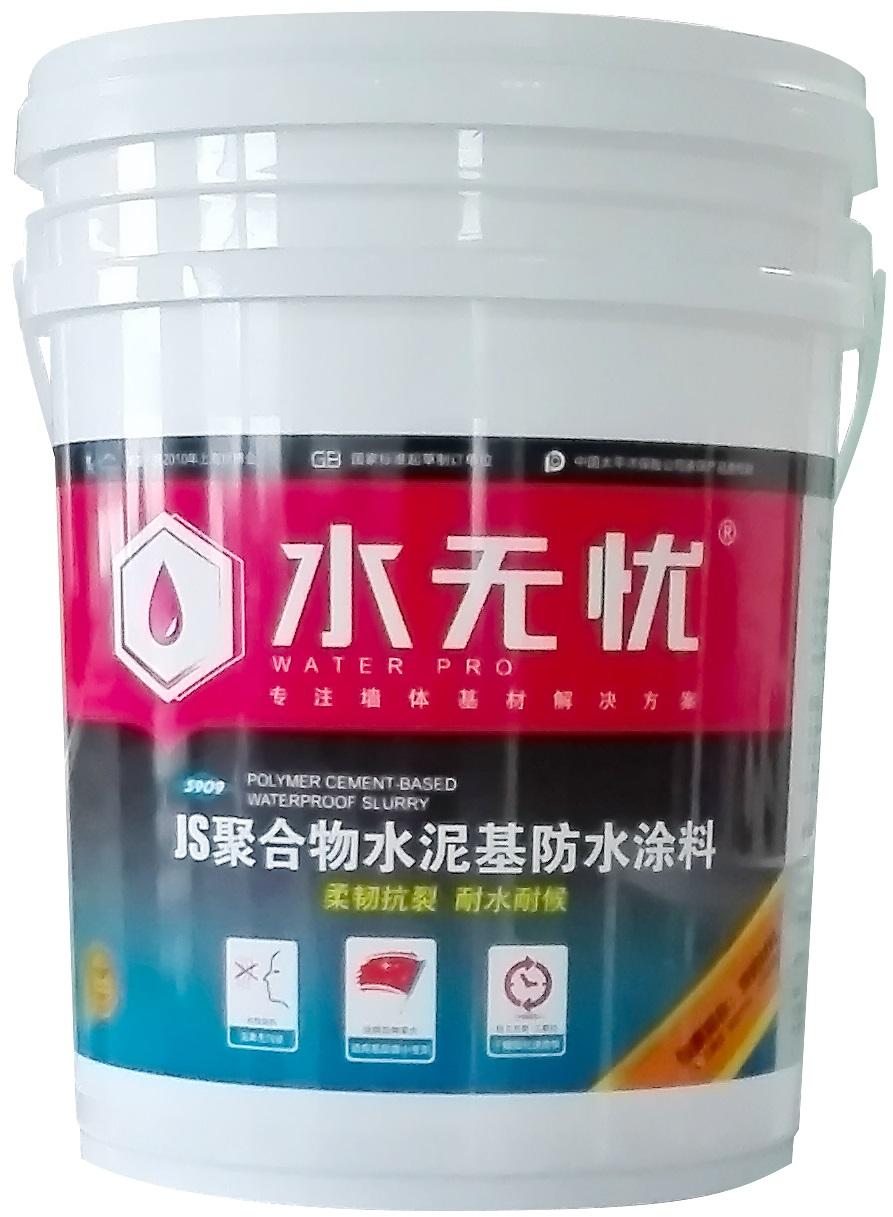 S909.20KGJS聚合物防水浆料