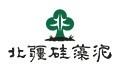 北疆硅藻泥新材料科技有限公司
