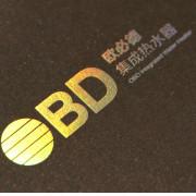 广东佛山欧比德热能科技有限公司