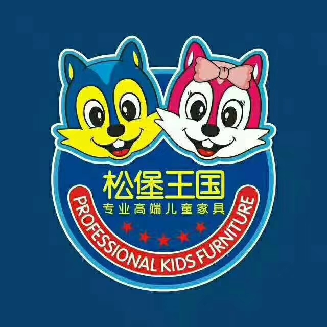 深圳市森堡家�h有限公司