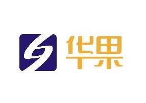 杭州华果电器