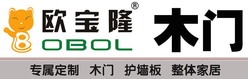 惠州市欧宝隆装饰材料有限责任公司