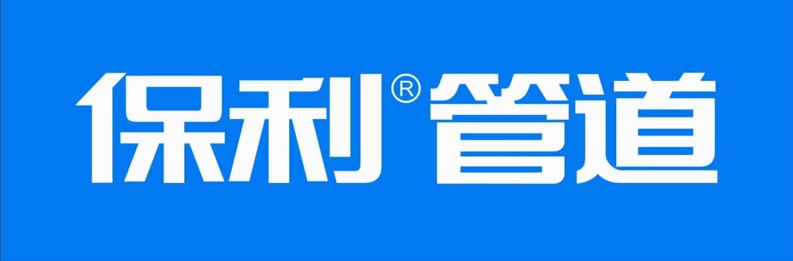 爱康企业集团(上海)有限公司