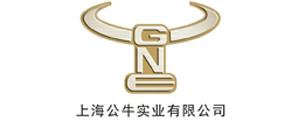 上海公牛实业有限公司