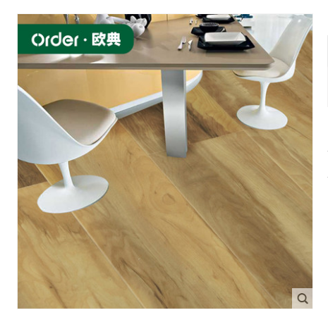 欧典木地板D4-3653瑞士黄苹果11mm家用环保仿实木地板 裸板价